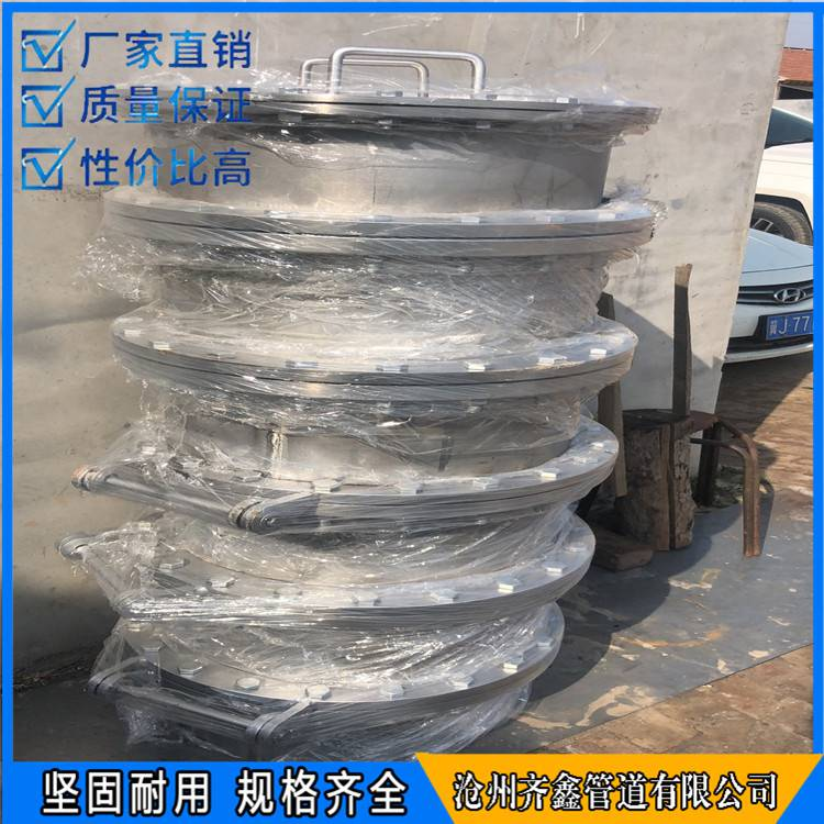 沧州齐鑫生产回转盖不锈钢人孔 回转盖人孔标准图集