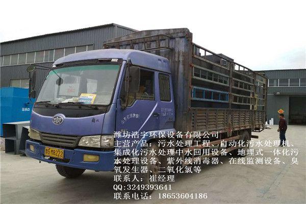http://himg.china.cn/0/4_842_236104_600_400.jpg