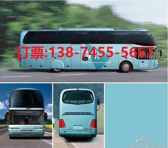 http://himg.china.cn/0/4_842_236138_570_503.jpg