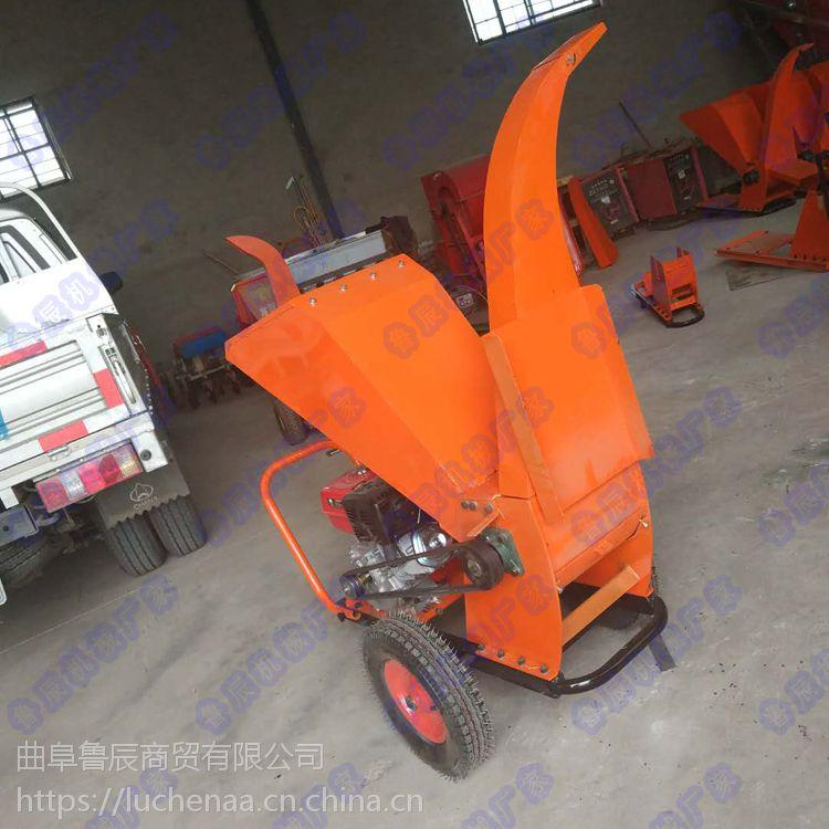 鲁辰LC大型木头疙瘩破碎机 大马力柴油葡萄藤条粉碎机