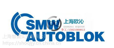 中国总代理优势供德国SMW夹头192178急速报价