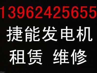 http://himg.china.cn/0/4_842_237648_400_300.jpg
