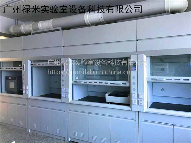 广东质量好的实验室通风柜厂家哪家价格便宜