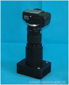 HXHW-I型复杂背景指纹红外荧光拍照仪