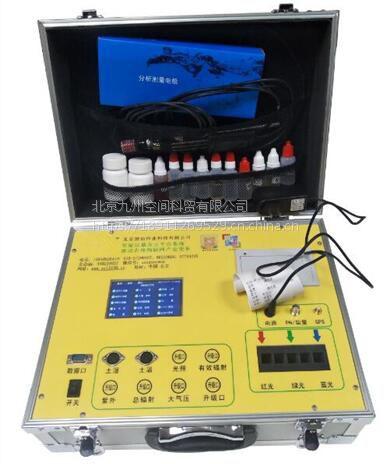 土壤养分速测仪,土壤成分检测仪