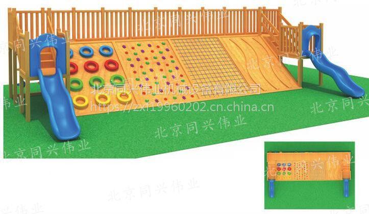 北京同兴伟业直销户外钻笼滑梯、大型木制玩具、多功能户外长笼,公园、幼儿园、学校、小区