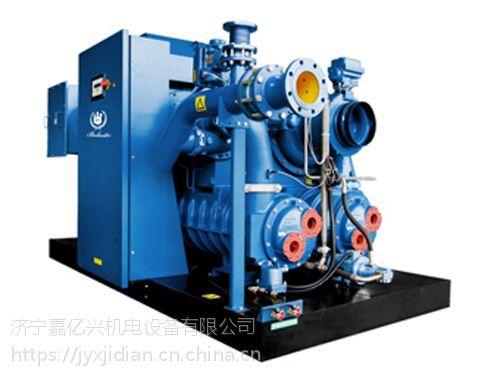 专业销售无油离心式空气压缩机