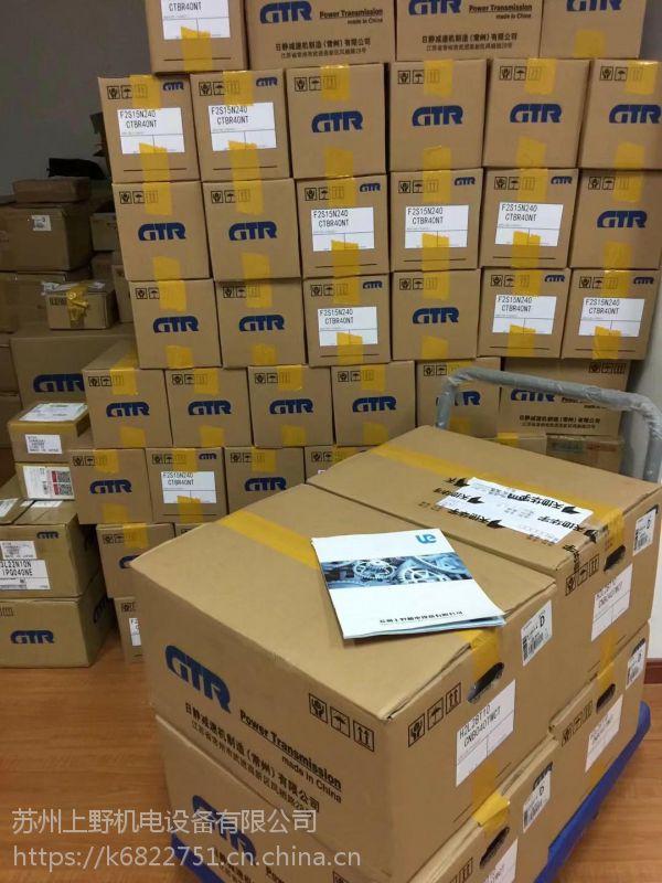 NISSEI 日精GTR伺服电机AG3LZ32-30L750S4