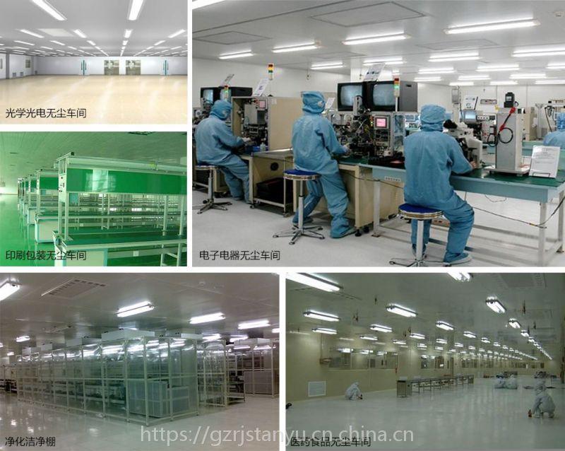 LED芯片无尘车间 电子电器无尘净化车间规划建设公司WOL