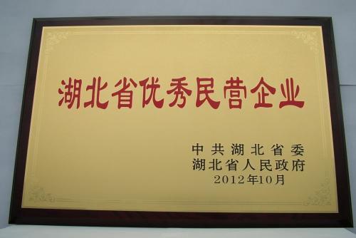 http://himg.china.cn/0/4_843_1014679_500_334.jpg