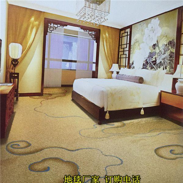 郑州宾馆地毯 厂家 宾馆酒店卧室客厅地毯