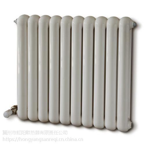 北京暖气片厂家供应 钢制柱型散热器 钢制暖气片