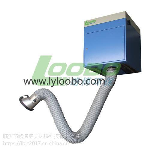 供应壁挂式焊烟净化器 焊烟处理设备 淄博泰安厂家