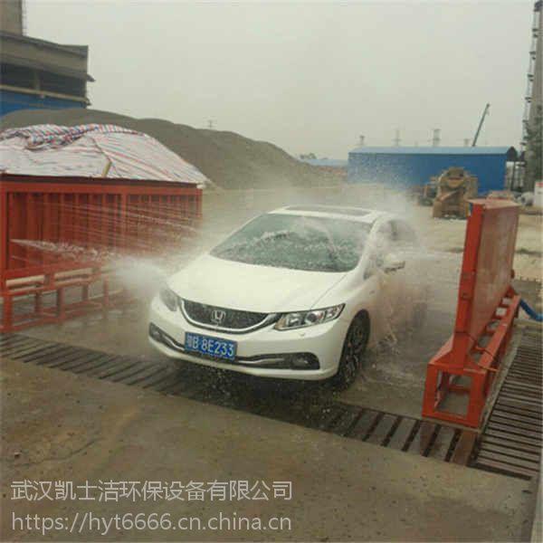 武汉工程洗车机多少钱