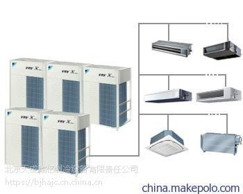 大金空调单向气流嵌入式室内机1.5匹FXCP32EPVC