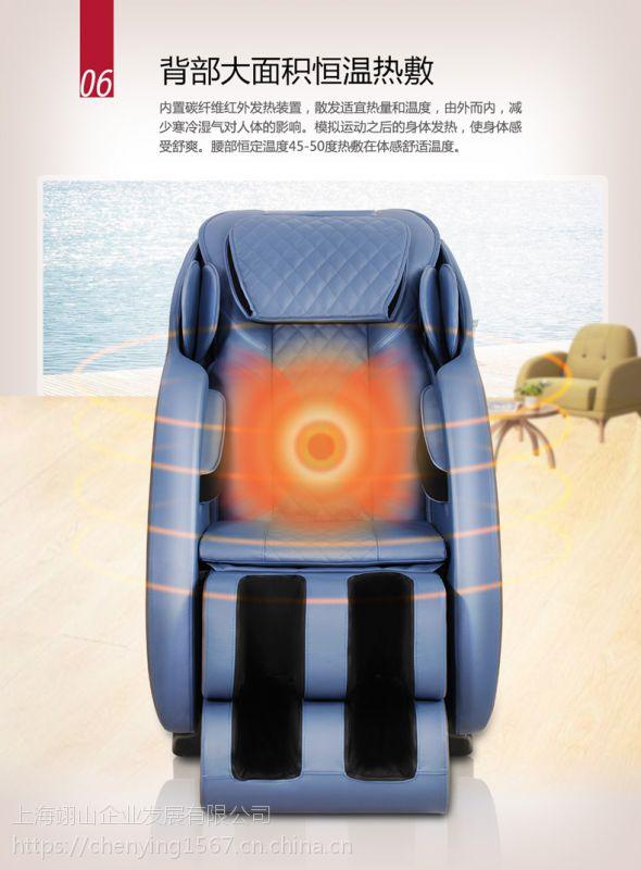 按摩加盟店品牌上海翊山 豪华家用按摩椅代理加盟 家用按摩椅招商