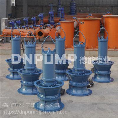 DN-QZ潜水轴流泵订货须知