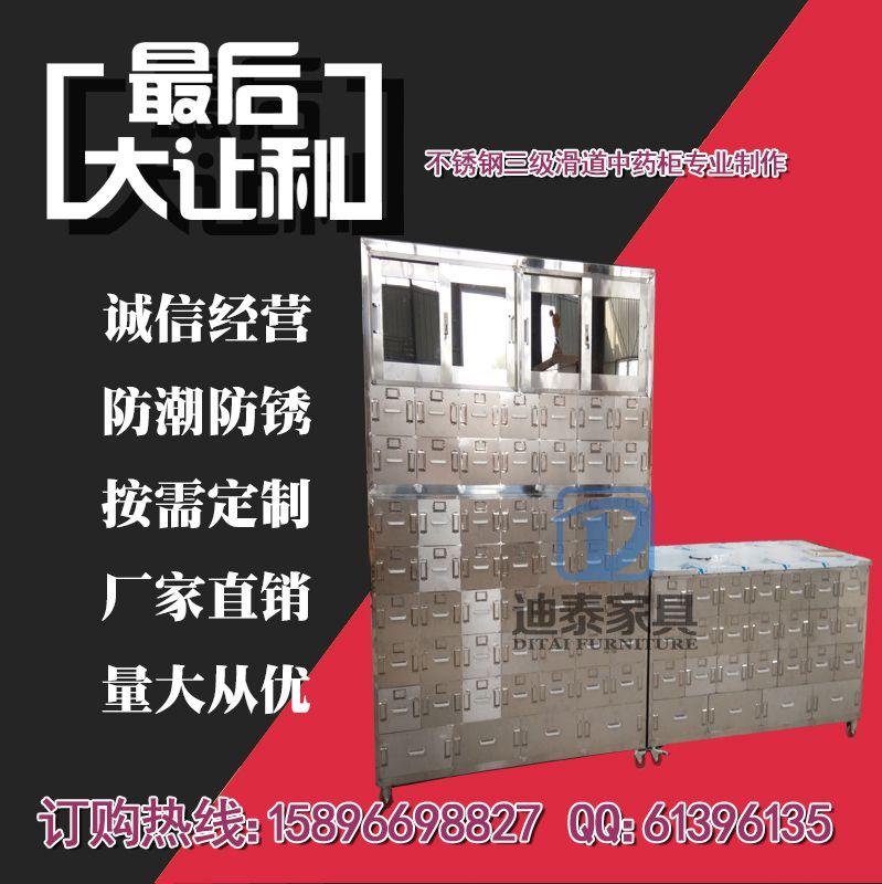 http://himg.china.cn/0/4_843_237300_799_800.jpg