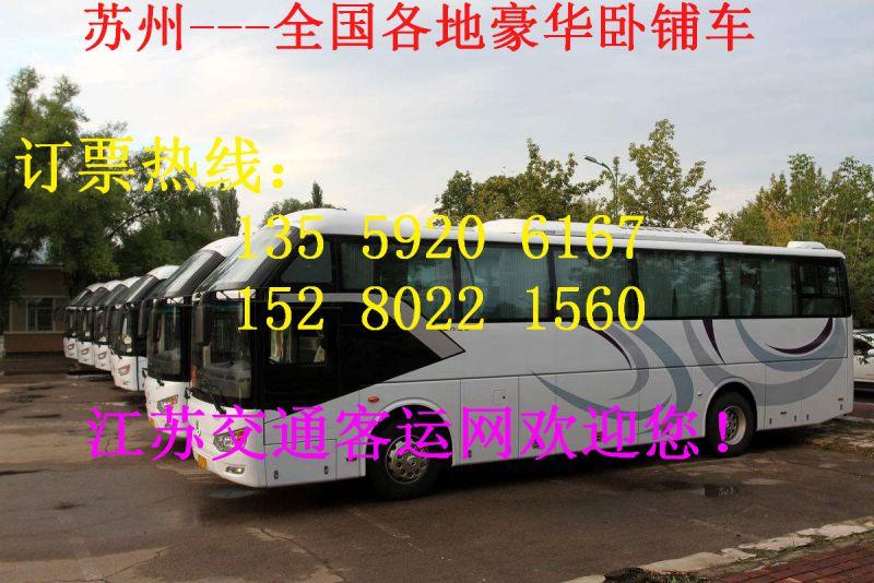 http://himg.china.cn/0/4_843_237592_800_534.jpg