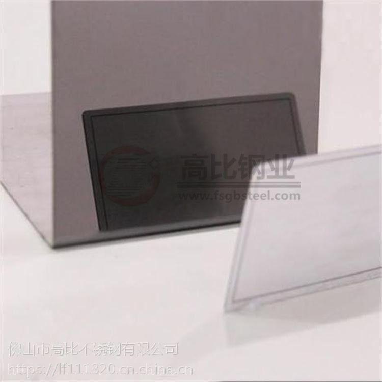 厂家供应高档青黑镜面不锈钢装饰板材 佛山高比彩色不锈钢板供应商