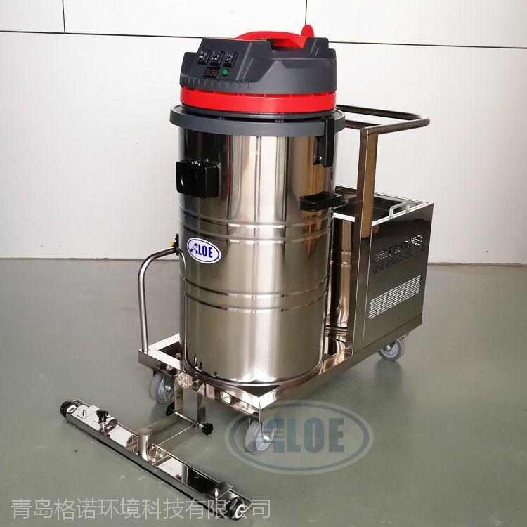 滨州工业吸尘器电瓶式,德州电瓶工业吸尘器,电瓶式吸尘机