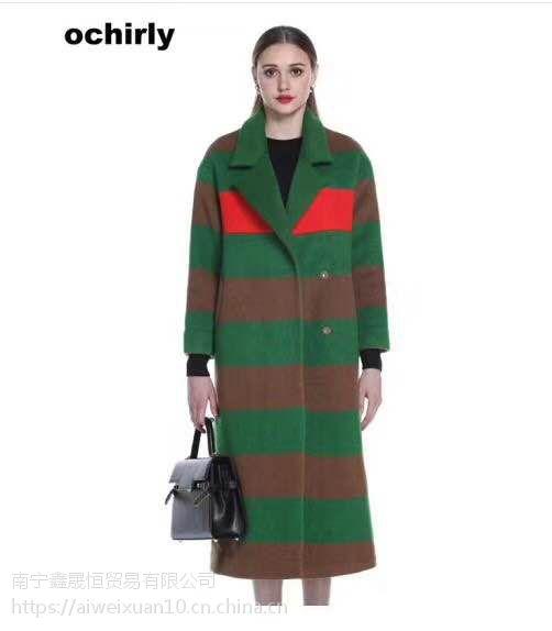 一线大牌 欧时力冬装 羽绒服大衣折扣店货源品牌折扣女装走份批发