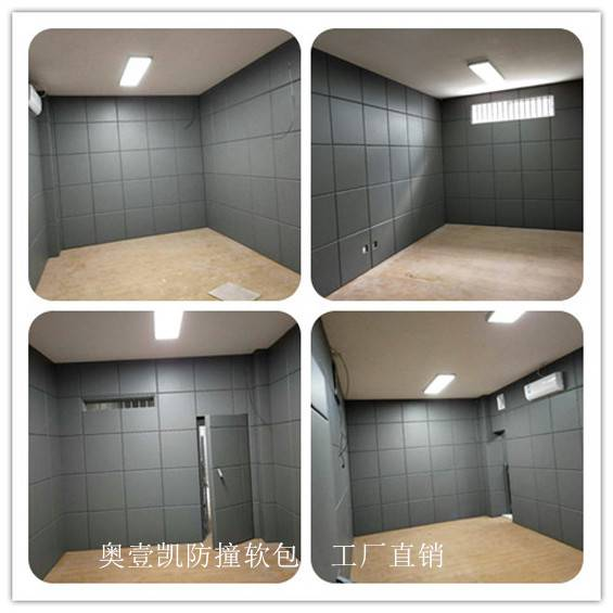 兴仁县派出所防撞软包 检察院阻燃防撞吸音软包墙面