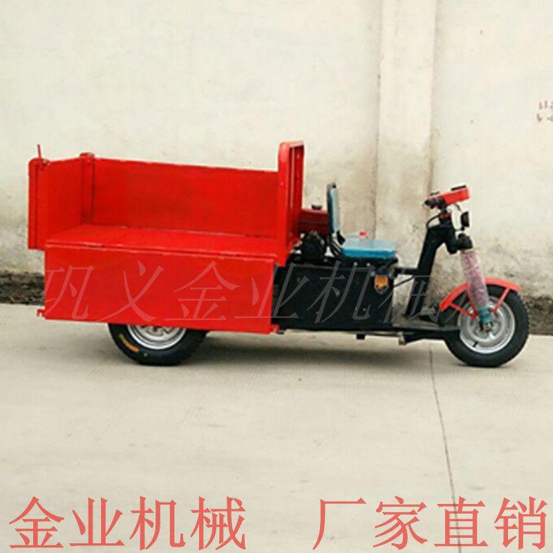 电动自卸车 加工定制三轮翻斗车三开门设计 液压升降系统 电动搬运车图片