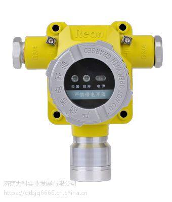 油气气体报警器 气体报警器价格