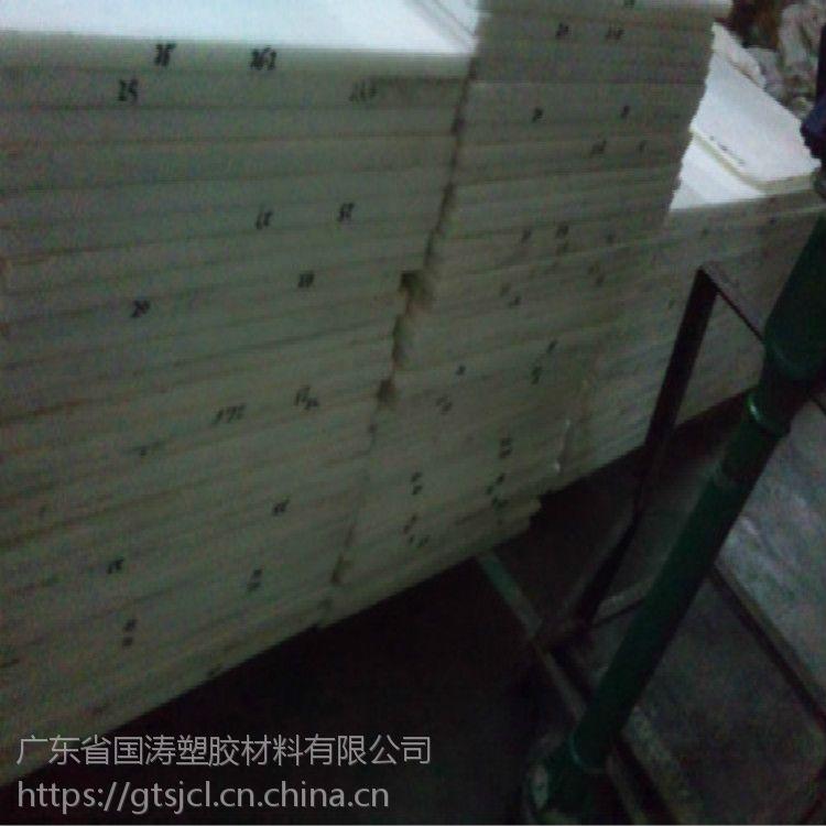 白色PC板//代理聚碳酸酯板//德国实力销售//加工切割