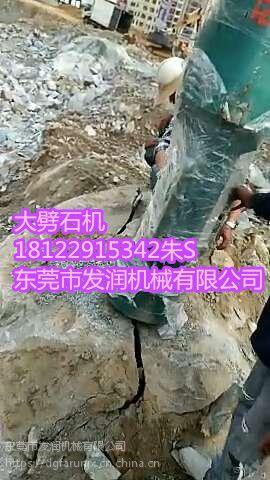 2018新年款新型矿山开采设备发润大型机载劈裂机