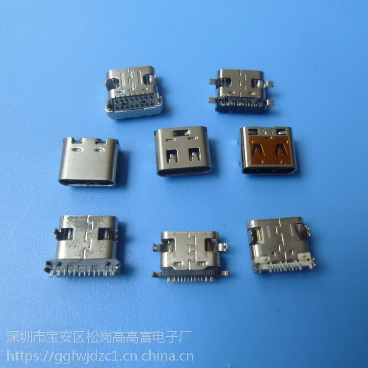 板端USB TYPE-C3.1母座【单排16P+四脚插件+带柱】短体TYPE-C卧式母座