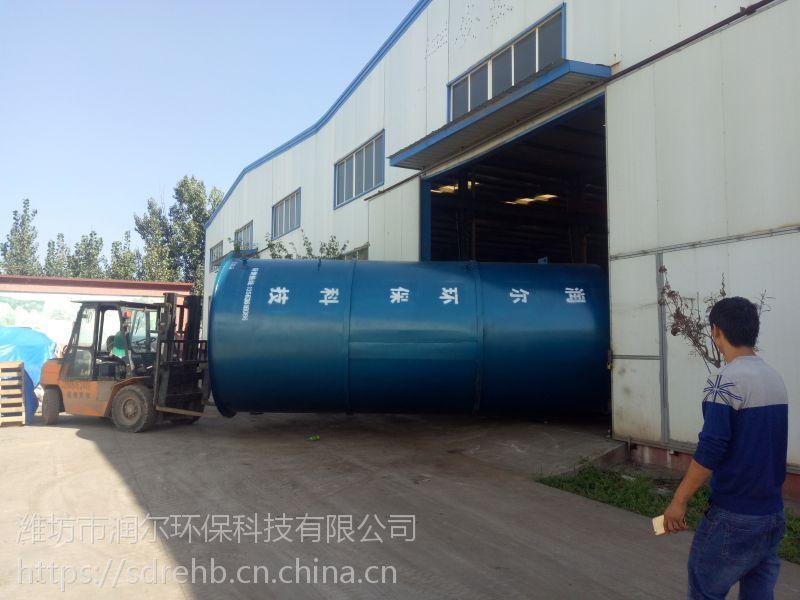 工业高效厌氧反应器