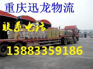 http://himg.china.cn/0/4_844_235426_320_240.jpg