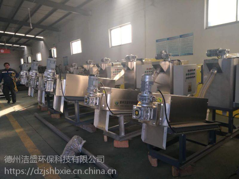 叠螺式污泥脱水机-专注叠螺机生产商-德州洁盛环保科技有限公司