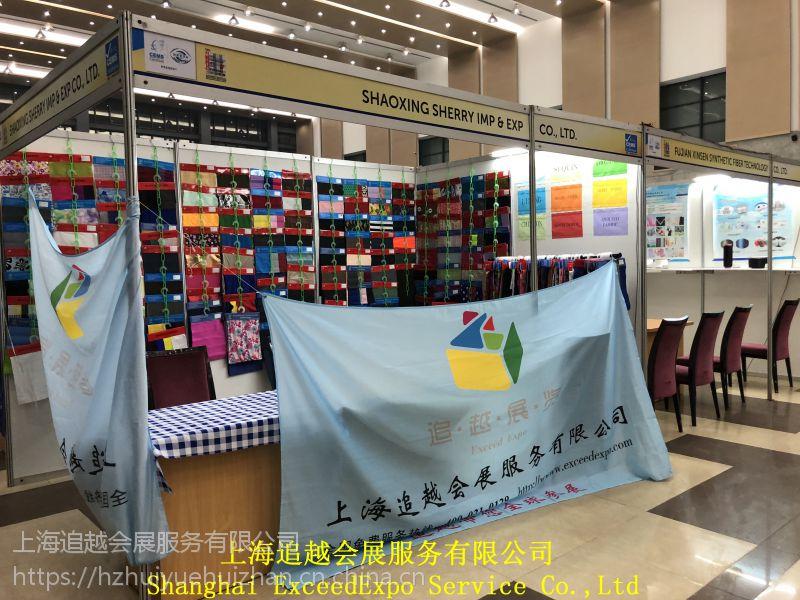 2018年阿尔及利亚国际纺织、服装及家纺展