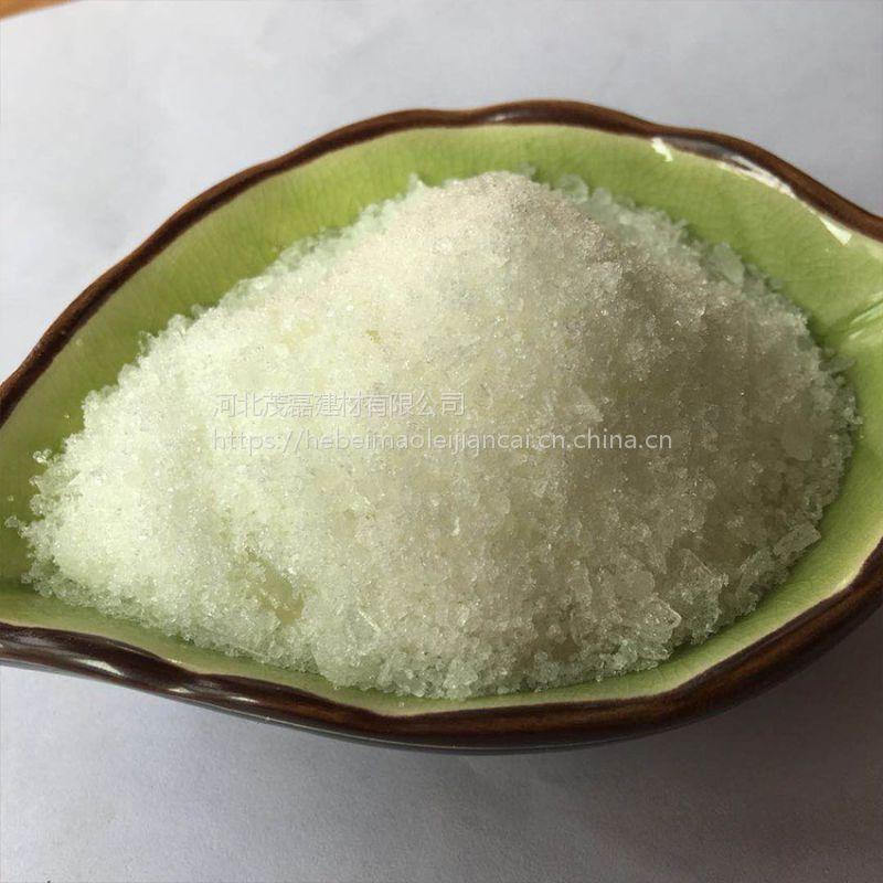 高纯度白色晶体水溶性负离子粉 陶瓷涂料专用液态负离子粉