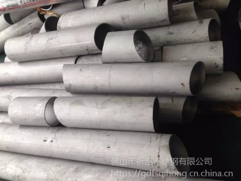 长期供应 热轧不锈钢管 316L不锈钢无缝 厚度2.0-35 佛山直销区