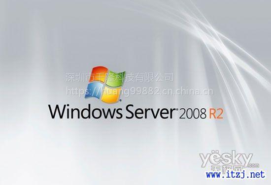 深圳微软COEM 金牌代理供应Windows服务系统 2012 英文标准版