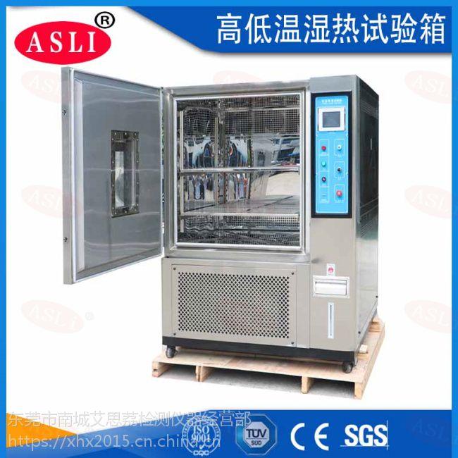 移动式高低温老化试验箱厂家