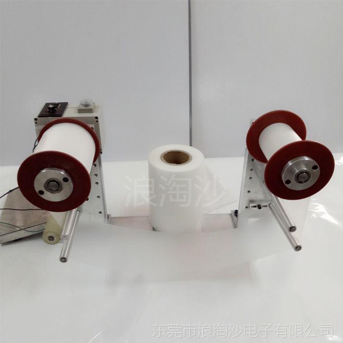 深圳超声合成氟波保护 0.08mm厚无胶保护膜制定