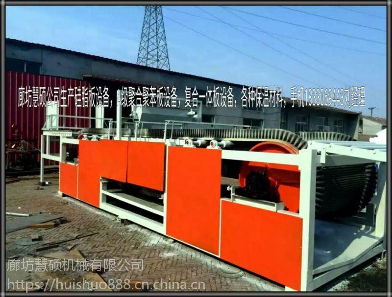 永福苏桥 聚合聚苯板设备 无机渗透聚苯板设备 报价低