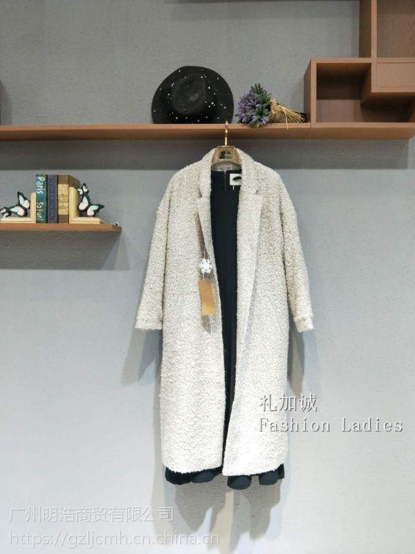 麦中林女装服装品牌折扣 女装折扣一手货源