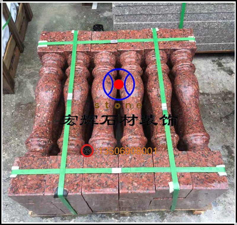 热销印度红花瓶柱/英国棕栏杆小柱/大理石宝瓶柱