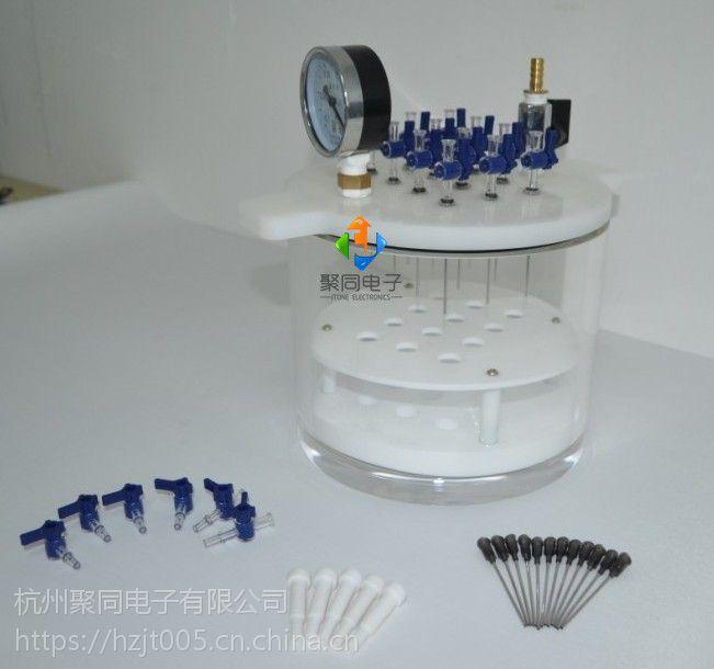 雅安固相萃取装置JTCQ-24B自产自销