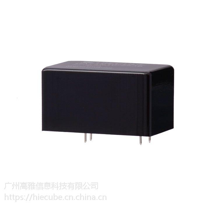 高可靠性220V转15V电源模块AC-DC 厂家直销