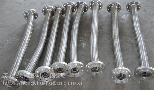 304不锈钢金属软管|耐高温金属软管|化工管道
