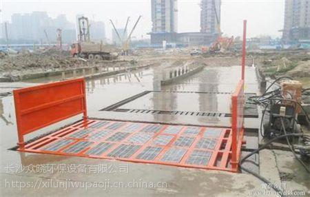 兴义煤矿场新型渣土车洗轮机厂家发货