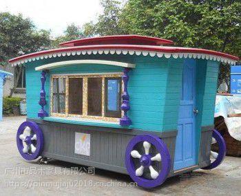 拉萨广场冷饮售货车,宁夏广场移动售卖亭