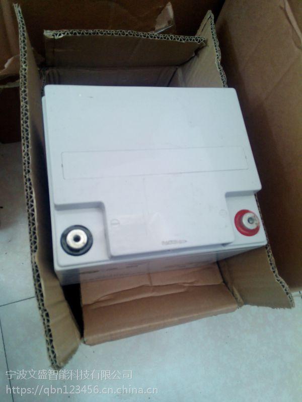 销售圣阳蓄电池12V150AH阀控式批发零售